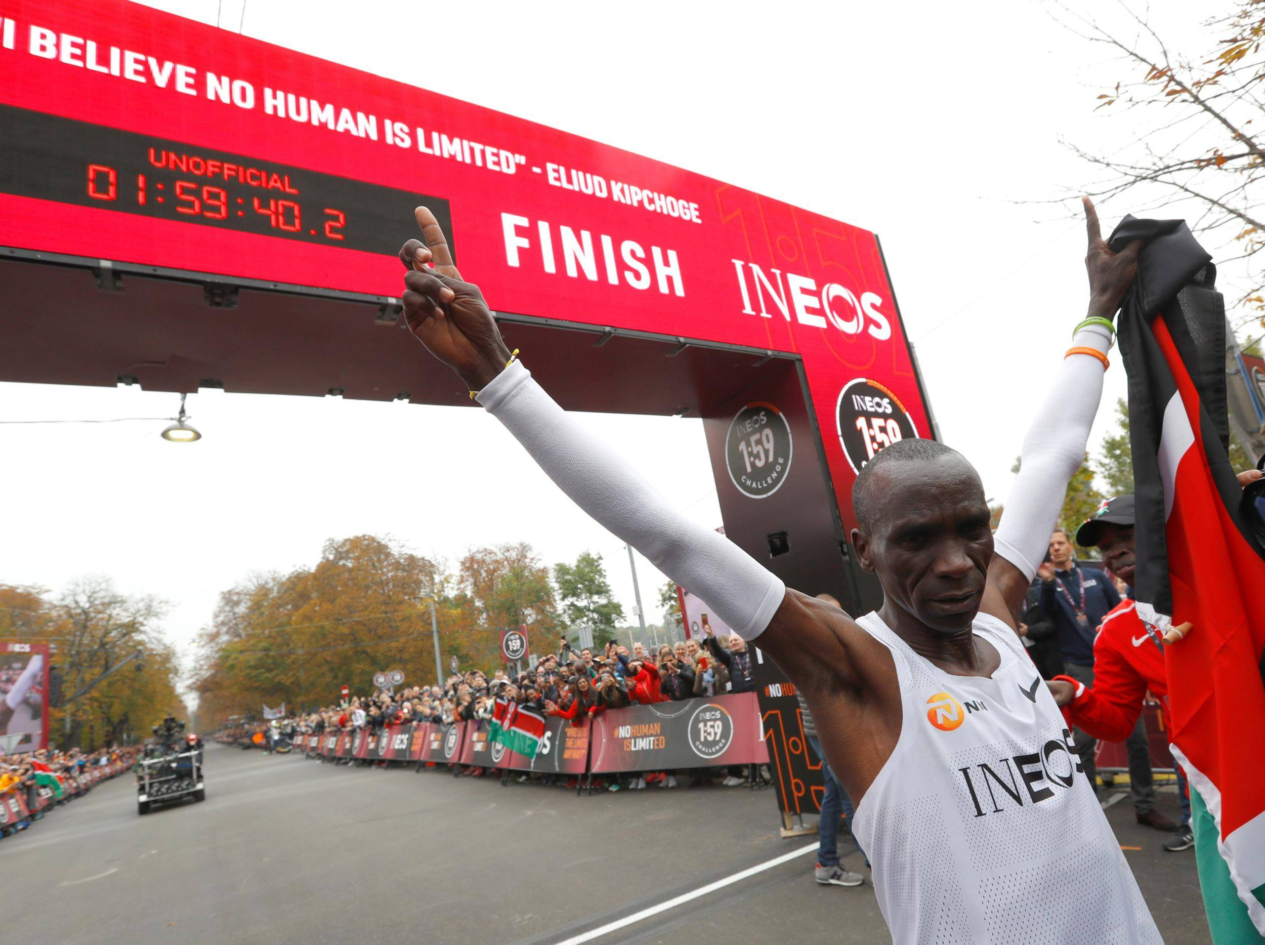 Marathon Man - When is a world record not a world record?